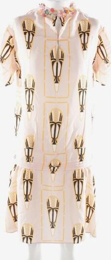 Miu Miu Kleid in S in mischfarben, Produktansicht