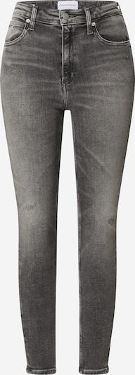 Calvin Klein Jeans Traperice u siva, Pregled proizvoda