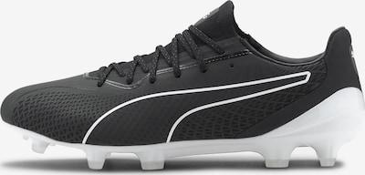 PUMA Chaussure de foot en noir, Vue avec produit