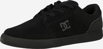 DC Shoes Sneaker 'CRISIS' in schwarz, Produktansicht