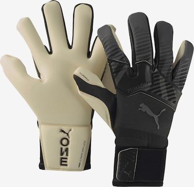 PUMA Handschuhe in beige / schwarz, Produktansicht