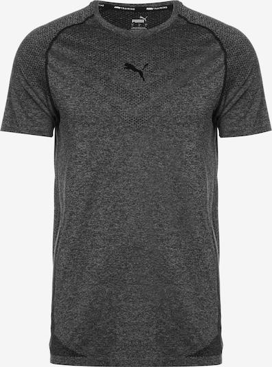 Tricou funcțional PUMA pe gri amestecat / negru amestecat, Vizualizare produs