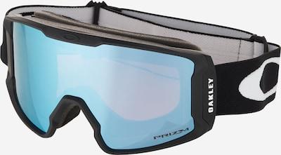 OAKLEY Gafas deportivas 'Line Miner' en zafiro / negro, Vista del producto