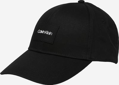 Șapcă Calvin Klein pe negru, Vizualizare produs
