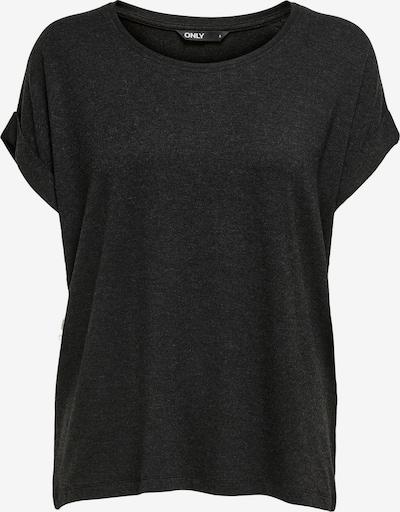 Marškinėliai 'ONLMOSTER' iš ONLY , spalva - tamsiai pilka, Prekių apžvalga