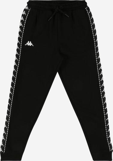 KAPPA Sporthose 'INAMA' in schwarz / weiß, Produktansicht