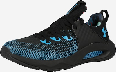 UNDER ARMOUR Športová obuv 'Rise 3 Novelty' - svetlomodrá / čierna, Produkt
