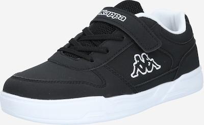 KAPPA Schuh 'DALTON ICE' in schwarz / weiß, Produktansicht