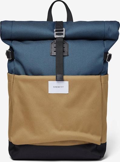 SANDQVIST Rucksack 'Ilon' in sand / navy / nachtblau, Produktansicht