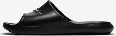Nike Sportswear Badeschuh in schwarz / weiß, Produktansicht