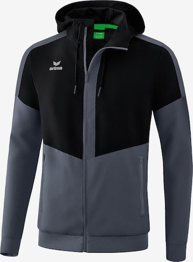 ERIMA Jacke in schwarz, Produktansicht