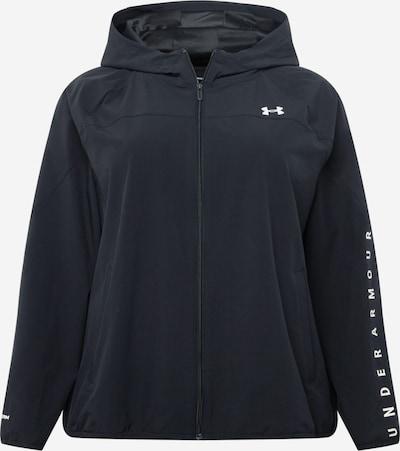 UNDER ARMOUR Αθλητικό μπουφάν σε μαύρο / λευκό, Άποψη προϊόντος