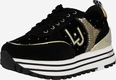 arany / fekete Liu Jo Rövid szárú edzőcipők, Termék nézet