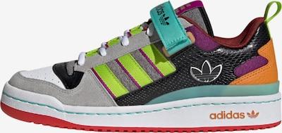 ADIDAS ORIGINALS Sneaker 'Forum' in mischfarben / fuchsia / schwarz / weiß, Produktansicht