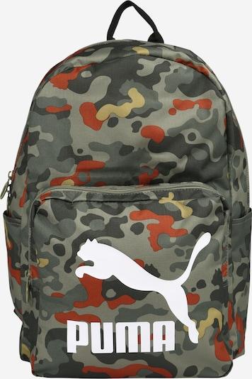 PUMA Plecak w kolorze zielony / pomarańczowy / białym, Podgląd produktu