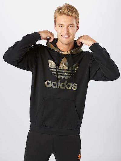 ADIDAS ORIGINALS Bluzka sportowa w kolorze brązowy / jasnobrązowy / nakrapiany szary / khaki / czarnym: Widok z przodu