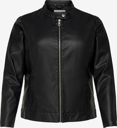 ONLY Carmakoma Prehodna jakna 'CARROBBER' | črna barva, Prikaz izdelka