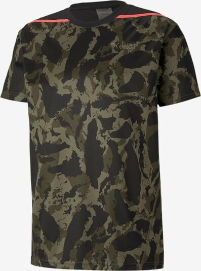 PUMA PUMA x FIRST MILE Camo Herren Training T-Shirt in mischfarben, Produktansicht