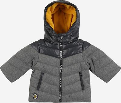 Boboli Jacke in anthrazit / graumeliert, Produktansicht