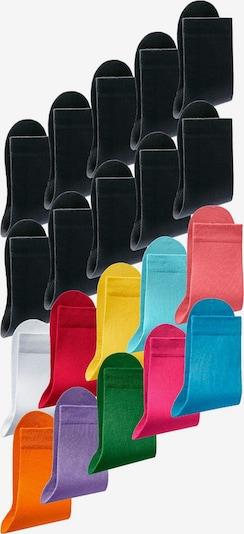 GO IN Socken in mischfarben, Produktansicht