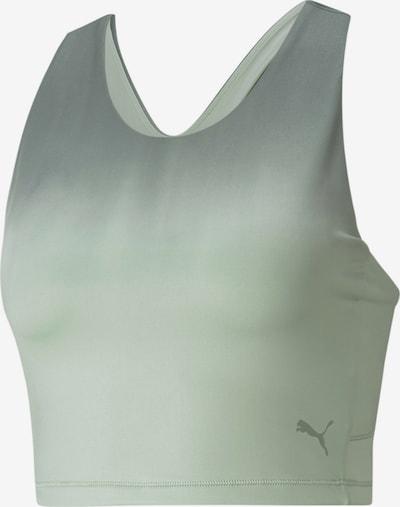 PUMA Functioneel shirt in de kleur Mintgroen, Productweergave
