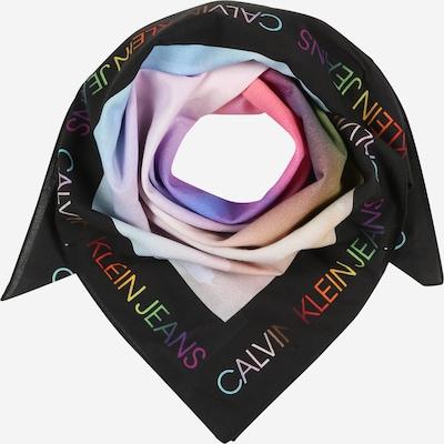 Mască de stofă 'PRIDE' Calvin Klein Jeans pe mai multe culori, Vizualizare produs