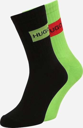 HUGO Chaussettes en pomme / rouge / noir, Vue avec produit