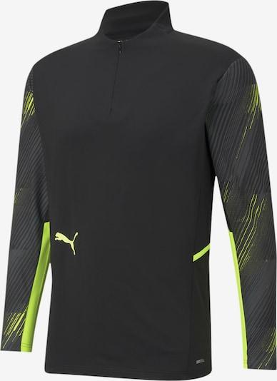 PUMA Sporta krekls neona dzeltens / melns, Preces skats