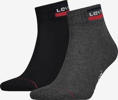 LEVI'S Socken in grau / schwarz, Produktansicht