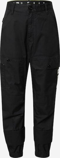 G-Star RAW Pantalon cargo en noir / blanc, Vue avec produit
