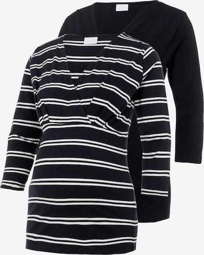 MAMALICIOUS Тениска 'SIA' в черно / бяло, Преглед на продукта