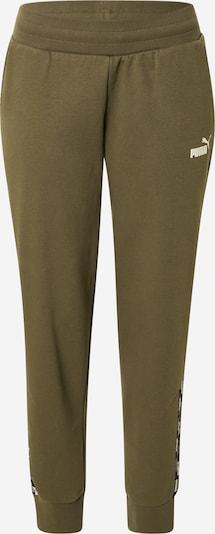 PUMA Παντελόνι φόρμας σε σκούρο πράσινο / λευκό, Άποψη προϊόντος