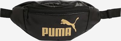 PUMA Fanny Pack in Gold / Black, Item view