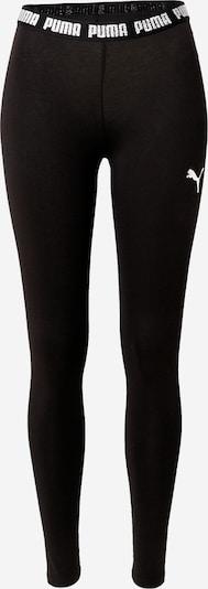 PUMA Pantalon de sport 'Metallic Nights' en noir / blanc, Vue avec produit