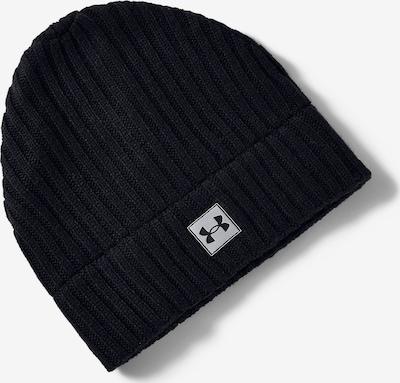 UNDER ARMOUR Mütze ' Multi Hair ' in schwarz, Produktansicht