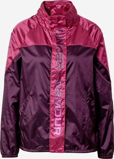 UNDER ARMOUR Sportjacke in brombeer / pink, Produktansicht