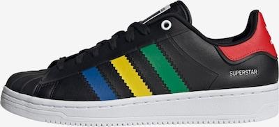 ADIDAS ORIGINALS Zemie brīvā laika apavi 'Superstar', krāsa - jauktu krāsu / melns, Preces skats