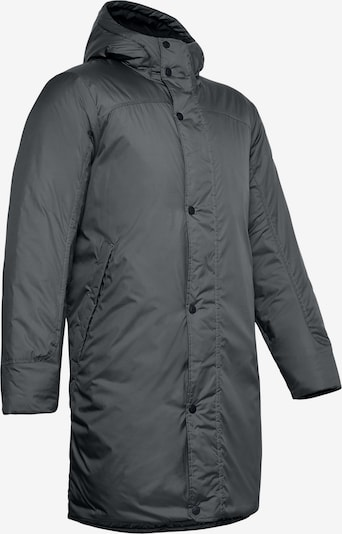 UNDER ARMOUR Outdoorjacke in grau, Produktansicht