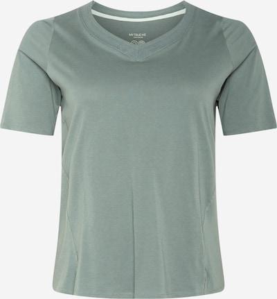 MY TRUE ME Тениска в зелен меланж, Преглед на продукта