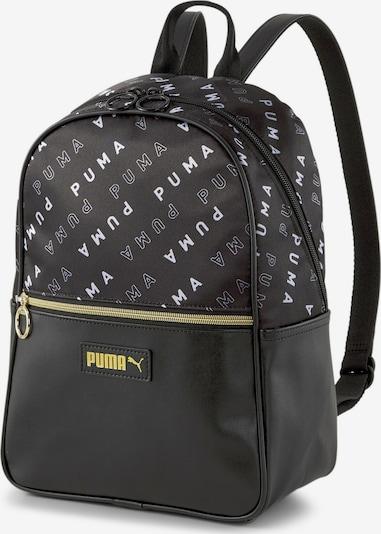 PUMA Rugzak in de kleur Geel / Zwart / Wit, Productweergave