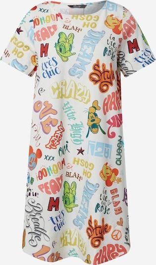 PRINCESS GOES HOLLYWOOD Robe en mélange de couleurs / blanc, Vue avec produit