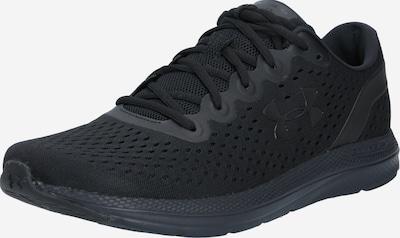 UNDER ARMOUR Sportske cipele 'Charged Impulse' u crna, Pregled proizvoda