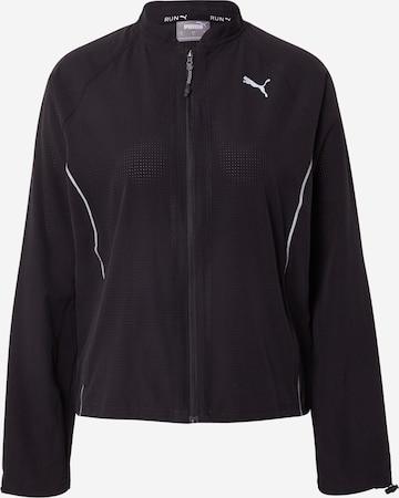 PUMA Athletic Jacket in Black