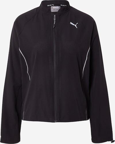 PUMA Sportjacke in schwarz, Produktansicht
