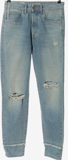 Salsa High Waist Jeans in 27-28 in blau, Produktansicht