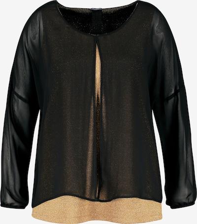 SAMOON Blusenshirt in mischfarben, Produktansicht