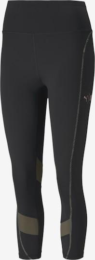 PUMA PUMA x FIRST MILE Eclipse Damen Training 3/4 Tight in schwarz, Produktansicht