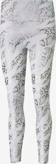 PUMA Leggings in silber / weiß: Frontalansicht