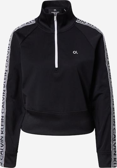 Calvin Klein Performance Спортен блузон с качулка в черно / бяло, Преглед на продукта