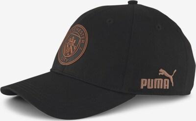 PUMA Cap 'Culture' in braun / schwarz, Produktansicht